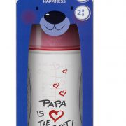 bibi_Happiness_bottle_260ml_Papa_FB_packed